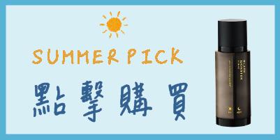 BLACKMONSTER All-in-one日晚霜 台灣官網購買